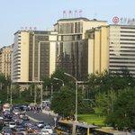 Swissotel Beijing Hong Kong Macau