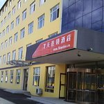 7 Days Inn Dalian Airport
