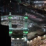 Room 1518 View of the Haram