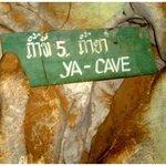 Ya Cave