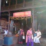 Ananteshwar Temple