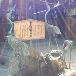 櫛田神社内にある霊泉鶴の井戸 不老長寿の御利益があるそうです