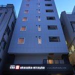 Photo of the b akasaka-mitsuke