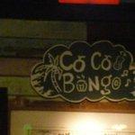 Вывеска кафе-бара, где можно дешево и вкусно перекусить и выпить пива