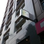 Foto de Ueno Hotel