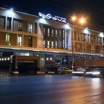 Photo of City Hotel Sova
