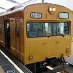 The JR West Kure line train which operates between Mihara and Sunami