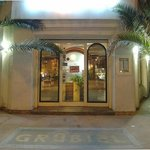 Entrance to the Grabiel Restaurant