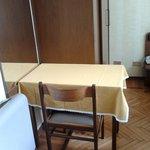 Questo è il tavolino della camera
