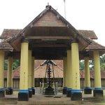 Thrikkakara Vamana Moorthy Temple