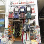 A shop selling Edinburgh's Clothing and More