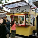 Nong's Khao Man Gai Food Cart on SW Alder