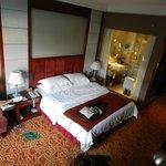 Guilin Park Hotel Foto