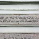 Inscription on outside of KGB Museum