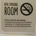Курить нельзя