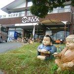 陶芸体験した店です