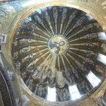 монастырь хора, 15 предков иесуса