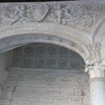 Часть арки