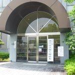 Museum Kokokan di Ono