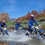 Adventure Rider Centre