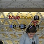 Truemove Sim at airport in advance contract is recommended than the hotel chargeable WiFi