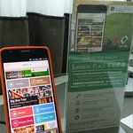 Smart Handy Phone - Free device service by Lanson Place HKG