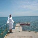 На полпути от отеля к морю