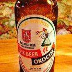 Okochim Polish Beer