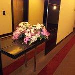 Foto de Hotel Royal at Queens