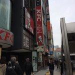 Shinjuku KFC