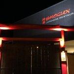 Shogun Japanese Restaurantの写真