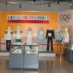 さっぽろで冬季オリンピックが開催されました。