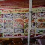 Nong Ploy
