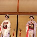 Maiko Dance (not Geisha)