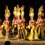 First hulu dance
