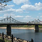Starovolzhsky Bridge (Old Bridge)