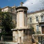 Μνημείο τού Λυσικράτη