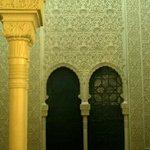 Arcos árabes patio interior
