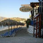Akrogiali Taverna Foto