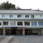 Front of hotel's main building