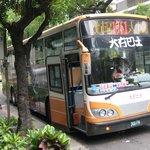 桃園国際空港行きリムジンバスのバス停