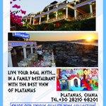 Platanias Palace Restaurant