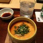 Foto de Kigura