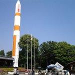 実物大のロケットが目印