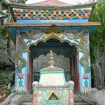 Entrance - Kamru Fort