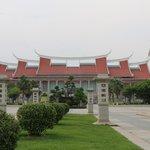 Tan Kah Kee Memorial Hall