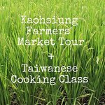 chill chill Kaohsiung project._Food Tours and Taiwanese Cooking Class Foto