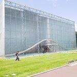 Pavillon de la Vienne