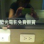 Foto de Leesing Hotel