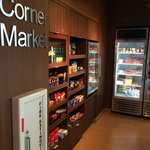 Corner Market Store
